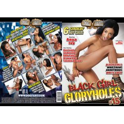 Black Girl Gloryholes 15
