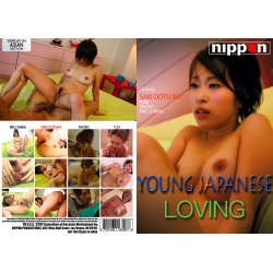Young Japanese Loving